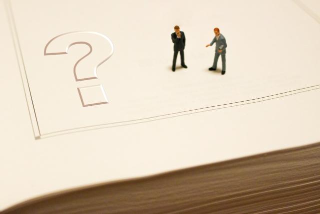 失業手当って毎月いくら貰えるの?