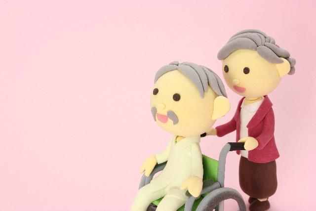 介護休業給付を分かりやすく解説!対象者・条件・提出書類など