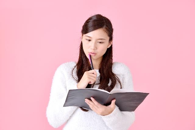公共職業訓練の日本版デュアルシステムとは?