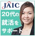 jaic1