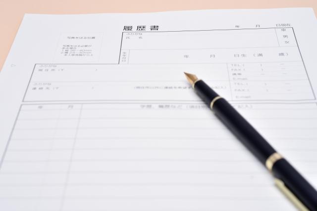 履歴書に載せる正社員以外の職歴の書き方
